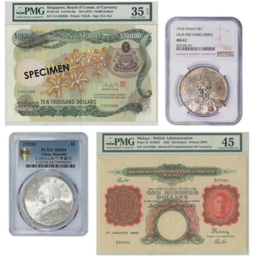 Monetarium Auction 26