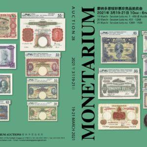 Monetarium Auction 28
