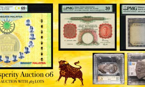 牛 Year Prosperity Auction 6